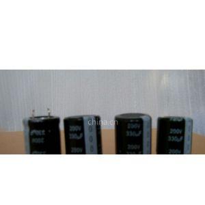 供应200V 1800uF 急充放电电容