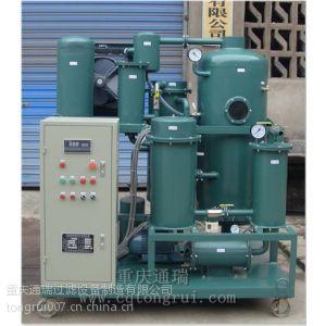 供应ZJD滤油机,各种润滑油,液压油,冷冻机油,空压机油,热处理油等等油品过滤设备,真空滤油机