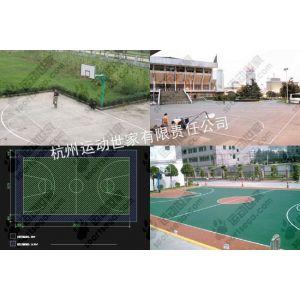 供应球场画线 篮球场画线 羽毛球场画线 网球场画线