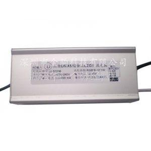 供应带断电记忆RGB电源/红外IR无线RF遥控控制/ 30W泛光灯RGB电源