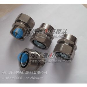 供应不锈钢金属软管接头 维依德品牌不锈钢端式接头