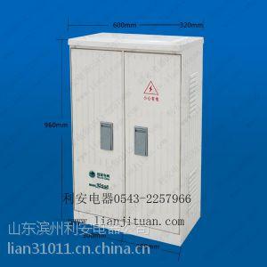 供应电力表箱,非金属表箱,计量箱