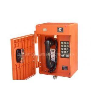 供应HAT86(XII)P/T-E数字式小噪音电话机