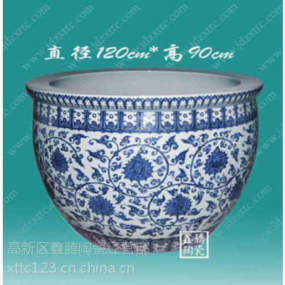 供应直径1米陶瓷鱼缸 鑫腾陶瓷 生产商