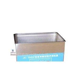 双频恒温数控超声波清洗器
