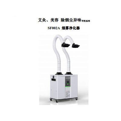 供应养生馆艾灸烟雾净化器艾灸净化机-室内烟尘过滤器-厂家