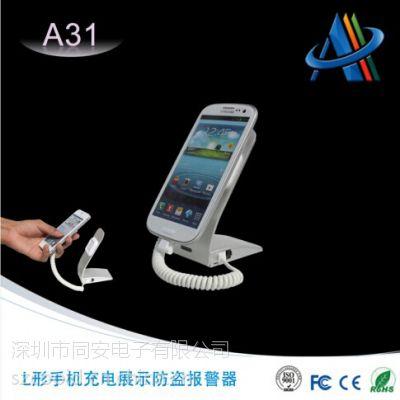 华强北iPhone6 手机防盗报警展示架 厂家直销