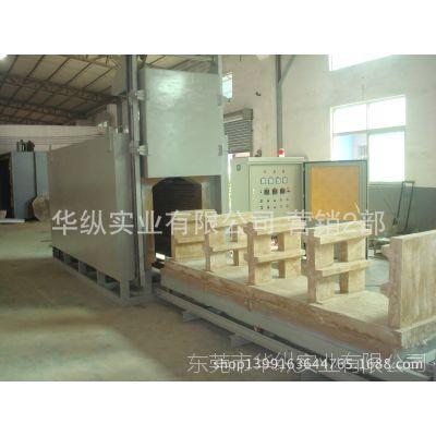 东莞厂家供应华纵 大型台车式电阻炉 台车式回火炉