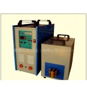 供应常州高频加热机,高频退火淬火设备