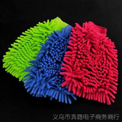 雪尼尔超细纤维洗车手套 擦车手套 双面 BL462