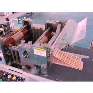 供应自产自销六孔胶带