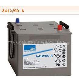 供应北京市UPS不间断电源电池工厂,12V7AH至12V100A电池工厂,EPS消防以及电源