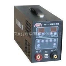 供应不锈钢薄板焊接张能水冷焊机