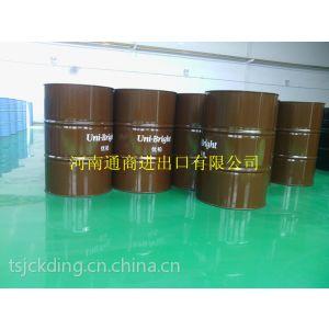 供应白油(液体石蜡)