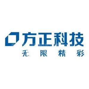"""供应☆四海→情深★↗""""南京方正笔记本售后服务""""皆兄弟←八方↖"""
