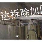 供应通州区混泥土墙体拆除公司01056233510