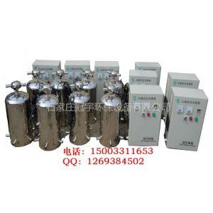 供应不锈钢内置式水箱自洁消毒器,无负压水箱自洁消毒机,连成泵业水箱自洁器
