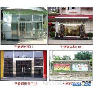 供应丰台区安装玻璃门北京玻璃门新款图片