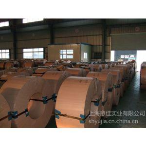 供应B35A300,B35A360矽钢片宝钢