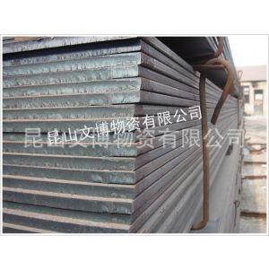 供应昆山苏州Q235B 中板开平板 规格全 价格优惠
