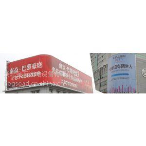 供应湖北省武汉光谷弧形三面翻广告牌工程