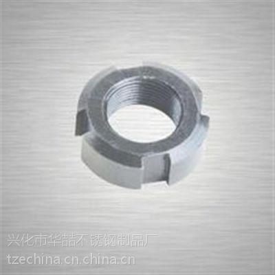 供应2520不锈钢标准件_华喆标准件(图)_不锈钢标准件