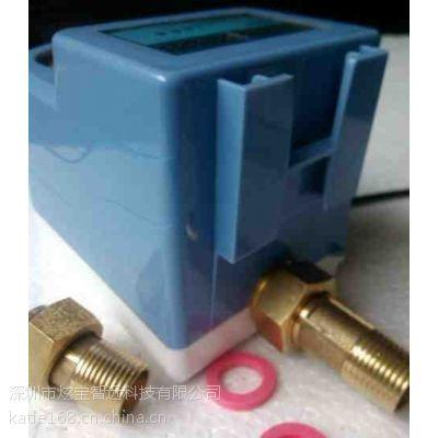 供应广东电动球阀,开水阀,热水电动阀价格