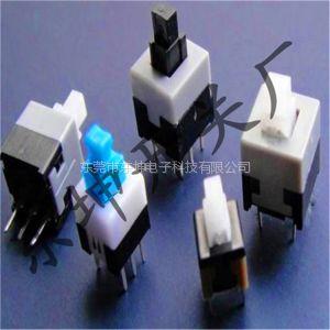 供应按键开关:各种自锁/无锁开关批发,KFT-5.8*5.8,KFT-6.2/7.0