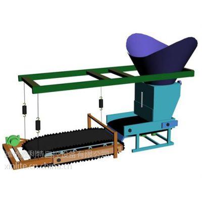供应吊挂式皮带秤生产厂家|山东鑫利特计量秤(图)|高精度吊挂式皮带秤