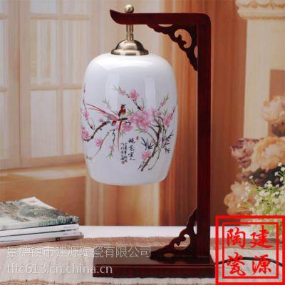供应陶瓷灯具,居家装饰灯具,陶瓷灯具批发,落地陶瓷台灯
