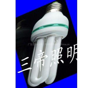 供应3u24v节能灯