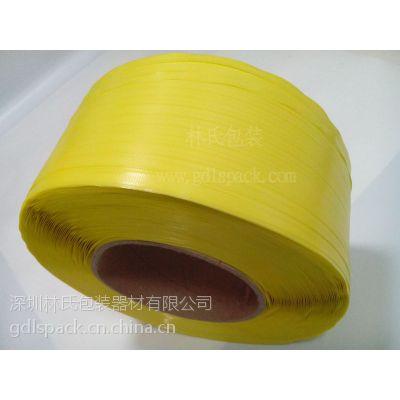 供应环保带王打包带型号规格