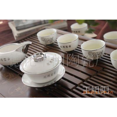 花开富贵/功夫茶具套装/离子电镀/日用高档陶瓷茶具