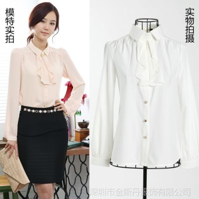 秋装新款荷叶边雪纺衬衫长袖职业装OL韩版修身女士衬衣X036