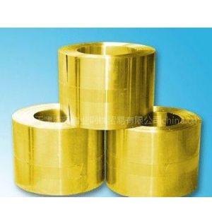 供应黄铜管+黄铜棒-黄铜带-黄铜丝-黄铜板