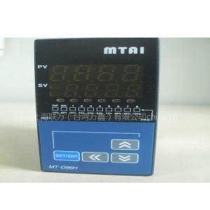 供应台湾原装温控器,,冷冻库控制器.温度控制调节器