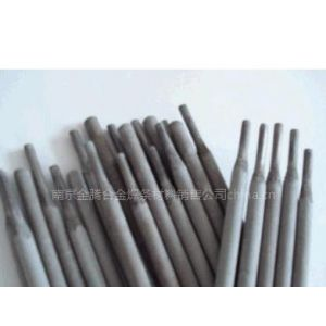 供应D986钼铬硼合金耐磨堆焊焊条
