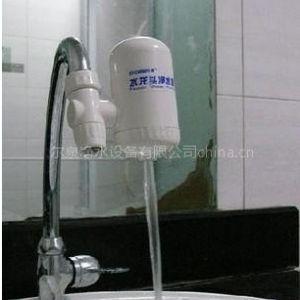 供应水龙头净水器\\便捷式小型净水器\\陶瓷滤芯