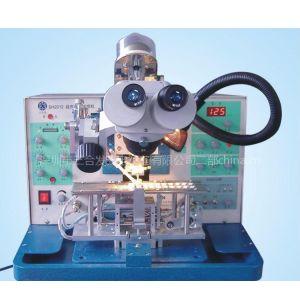 供应LED邦定机,大功率金丝球焊线机,翻膜机,扩晶机,扩晶环,日东蓝膜,点胶机。刺晶显微镜