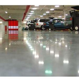 供应西安兰州宁夏银川彩色耐磨地坪硬化地坪