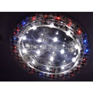 供应古镇灯饰招商 供应现代圆形吸顶灯 LED客厅卧室灯 炫彩高亮