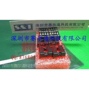 供应IC插座  IC测试座