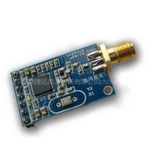 供应无线模块全路由自动组网433M 2.4G网络远距离低功耗MESH网络