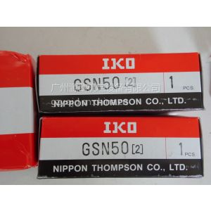 供应GSN50轴承GSN50日本IKO平面滚子轴承