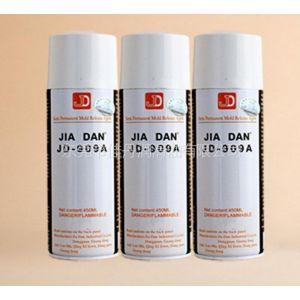 供应JD-909半永久性脱模剂