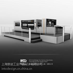 意途设计专业提供大型机械设备外观设计服务