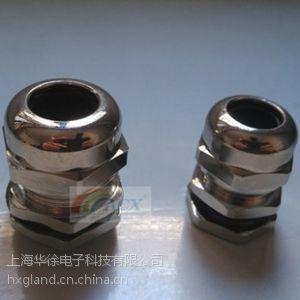 供应PG11 金属防爆接头|ACX品牌电缆固定头|电缆防水锁头|格兰头
