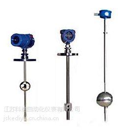 供应江苏科迪自动化仪表设备生产磁浮球液位计