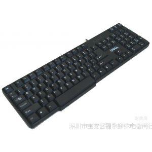 供应DELL 658 USB 单键盘 oem精品 畅销产品出厂价格 DELL有线键盘