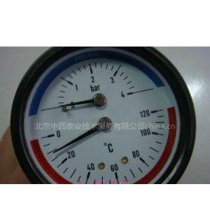供应压力式温度计(0-4 BAR)